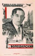 Vintage Russian poster - Comrade Volodarskii, 1st People's Comissar for Publishing and Propaganda